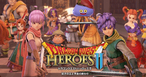 dqh2