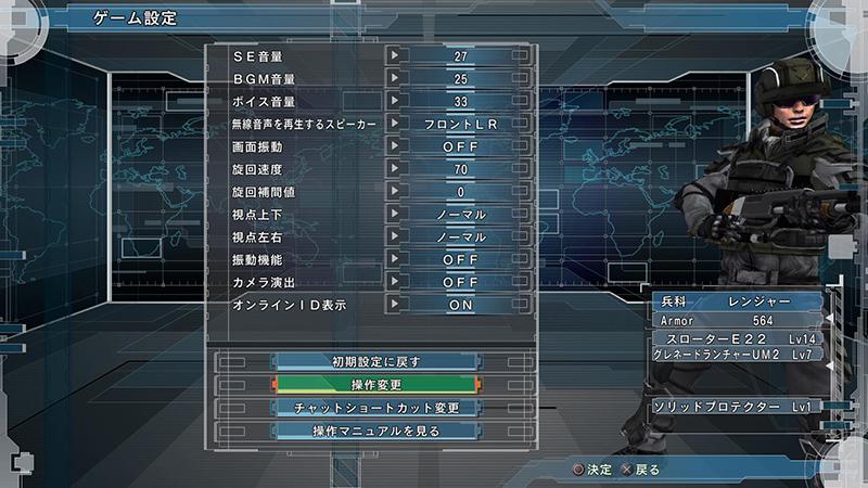 武器 軍 4.1 地球 稼ぎ 防衛