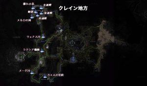 クレイン地方の釣り場マップ