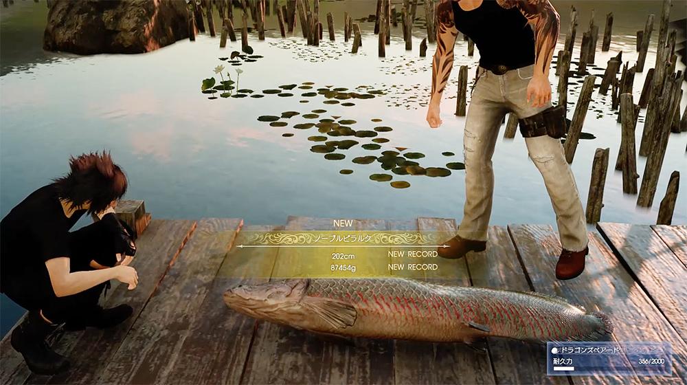 【グラディオラス】個別クエ『ヴェスペル湖のぬし』の釣り方のヒント