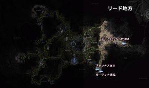 リード地方の釣り場マップ