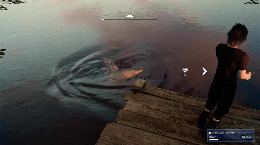 ヴェスペル湖のぬし06