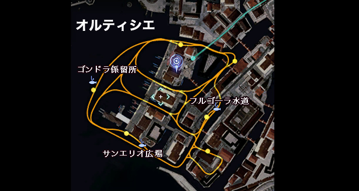オルティシエの釣り場マップ