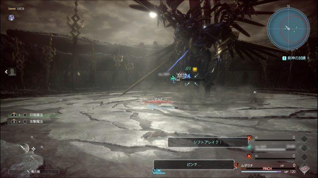 戦友:剣神の試練Ⅱ02