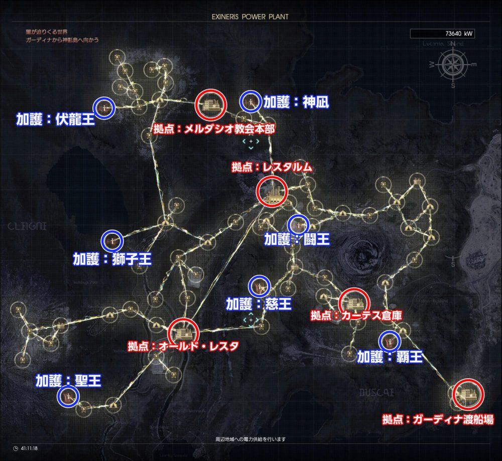 戦友マップ