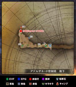 アデルザネード管制塔-地下