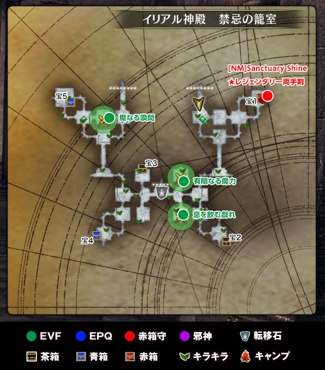 イリアル神殿-禁忌の籠室