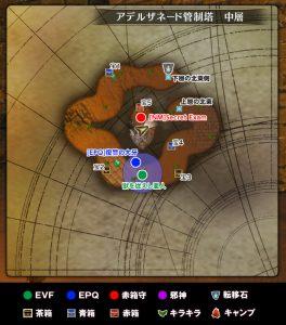 アデルザネード管制塔-中層