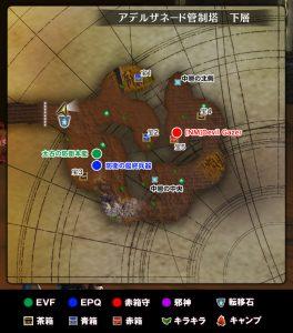 アデルザネード管制塔-下層