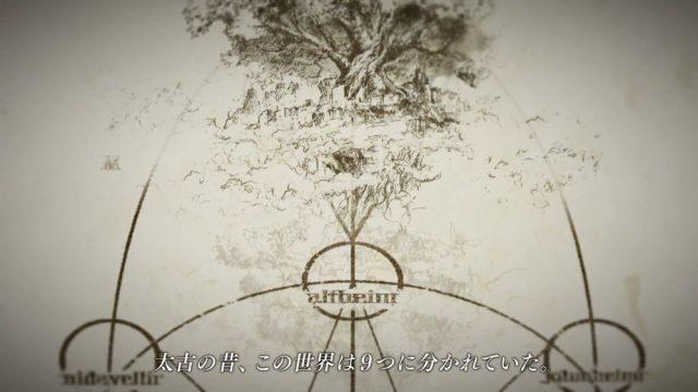 VALKYRIE-ANATOMIA(2)