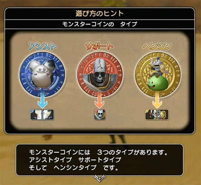 dqh2_06