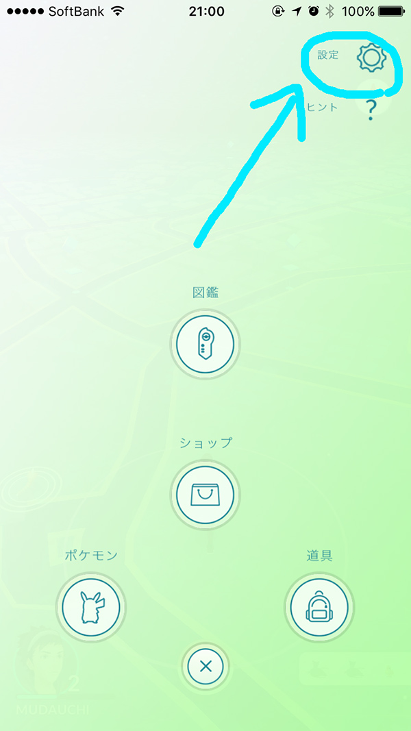 ポケモンGO_セーフ01