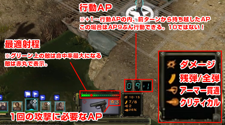 戦闘指南02