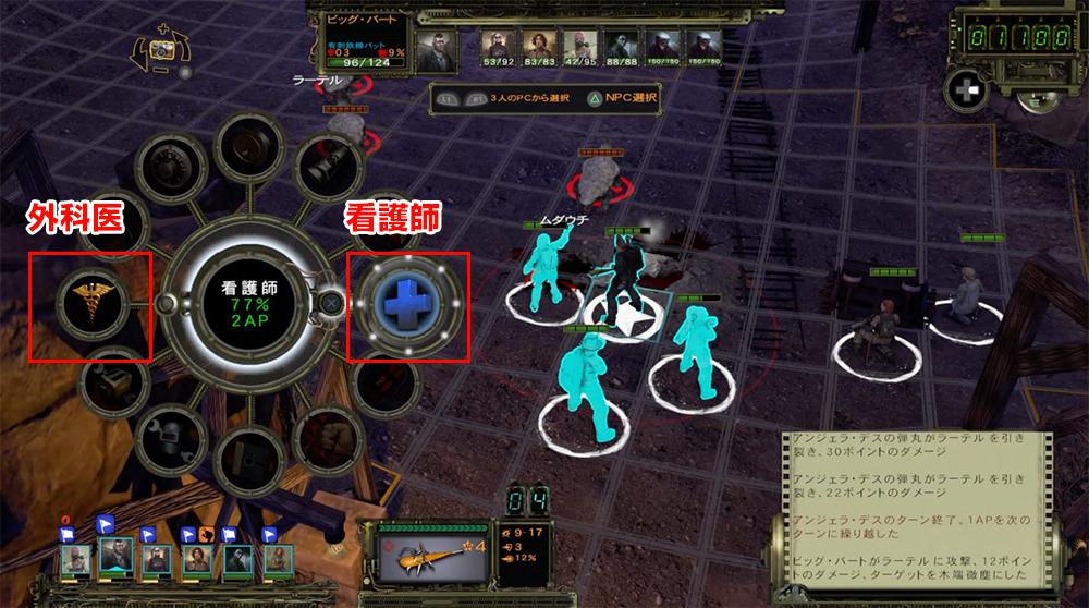 戦闘指南05